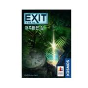 EXIT 방 탈출 게임:저주받은 섬/보드게임_(2334107)