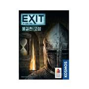 EXIT 방 탈출 게임:불길한 고성/보드게임_(2334106)