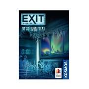 EXIT 방 탈출 게임:북극 탐험기지/보드게임_(2334105)