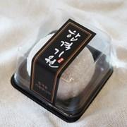 수능] 합격기원- 슬림 스티커 (100장) 블랙