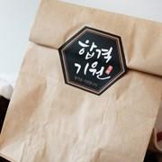 수능] 합격기원 육각 스티커 (100장) 블랙