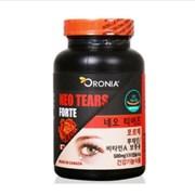[오로니아]네오티어스 눈 영양제 90캡슐_(1139621)