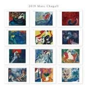[2019 명화 캘린더] Marc Chagall 마르크 샤갈