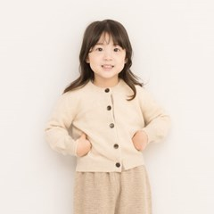 Ilch Cashmere Cardigan Kids_Organic Ivory