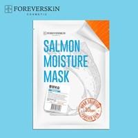 [포에버스킨] 연어 물광보습 마스크 10EA / 한수민 연어 마스크팩