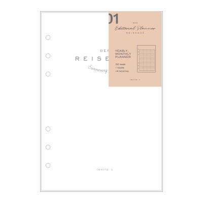 Der reisende 6h Refill - 1.Yearly, Monthly Planner