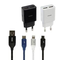 가정용 스마트폰 3케이블 충전기 3in1 RX-5900