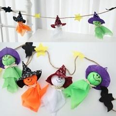 Halloween Doll Garland