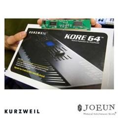 [커즈와일] 음원확장보드 KORE64 / PC3K전용_(2144298)