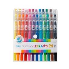 파이롯트 프릭션 색연필 0.7mm 겔잉크 LFP312FN-24C_(970225)