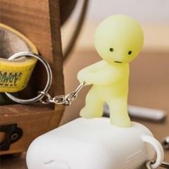 Smiski Key Chain-Carrying(끌기)
