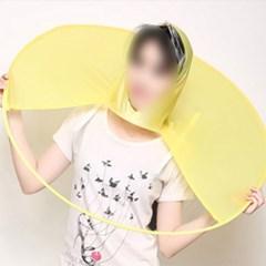 갓샵 UFO 우비 무적 우산! 핸즈프리!