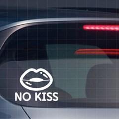 자동차 메세지 스티커 이모티콘