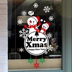 제제데코 크리스마스 눈꽃 스티커 장식 CMS4J033_(837119)