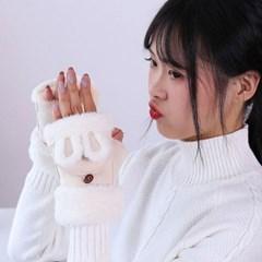 큐트 버니 오픈식 털장갑