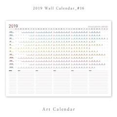 [2019 달력] Wall Calendar - 16