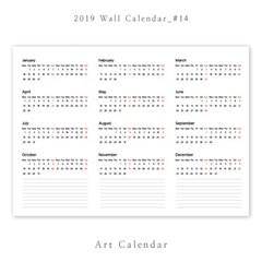 [2019 달력] Wall Calendar - 14