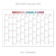 [2019 달력] Wall Calendar - 12