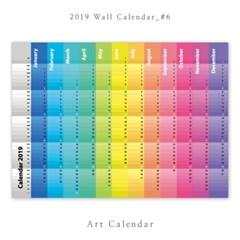 [2019 달력] Wall Calendar - 6