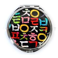 자개 한글 손거울 외국인선물 기념품 CH1414897