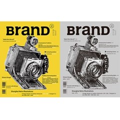 BranD vol.40(Time Machine of Culture 1868-1988)