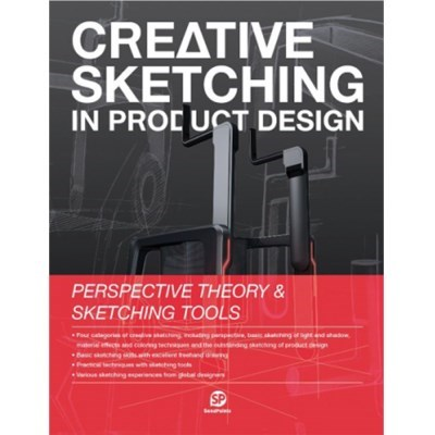 CREATIVE SKETCHING IN PRODUCT DESIGN