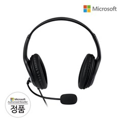 [MS정품] LifeChat LX-3000