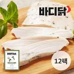[바디닭] 바질 수비드 닭가슴살 12팩