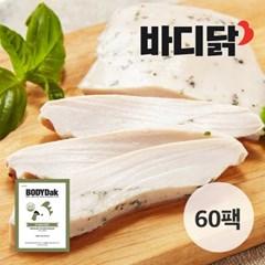 [바디닭] 바질 수비드 닭가슴살 60팩