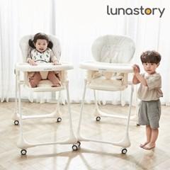 [루나스토리]보보 아기식탁의자-레드_(862298)