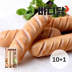 [바디닭] 오리지널 닭가슴살 소시지 10+1팩_(739804)