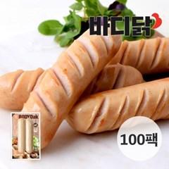 [바디닭] 오리지널 닭가슴살 소시지 100팩_(739801)