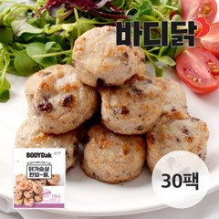 [바디닭] 자색고구마 닭가슴살 볼 30팩_(739864)