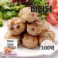 [바디닭] 자색고구마 닭가슴살 볼 100팩_(739862)