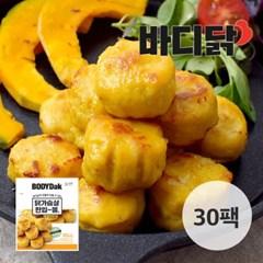 [바디닭] 단호박 닭가슴살 볼 30팩_(739853)