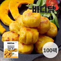 [바디닭] 단호박 닭가슴살 볼 100팩_(739851)