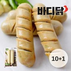 [바디닭] 매콤청양고추 닭가슴살 소시지 10+1팩_(739814)