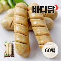 [바디닭] 매콤청양고추 닭가슴살 소시지 60팩_(739812)