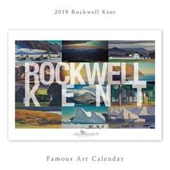 [2019 명화 캘린더] Rockwell Kent 록웰 켄트