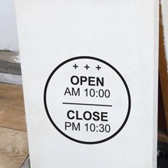 OPEN&CLOSE 오픈클로즈_01