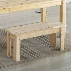 세레노 삼나무 2인 원목 의자