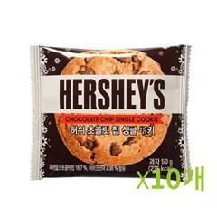 허쉬 초코칩 싱글쿠키 1곽(50gX10개)_(721982)