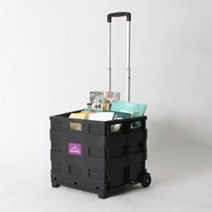 접이식 마트 장바구니 베니 핸드 카트 50L/35kg