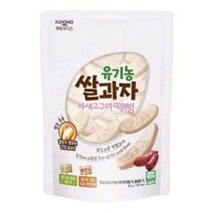 후디스 유기농 쌀과자 떡뻥 자색고구마_(1166494)