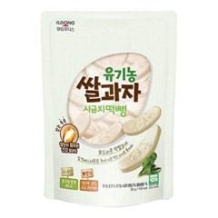 후디스 유기농 쌀과자 떡뻥 시금치_(1166495)