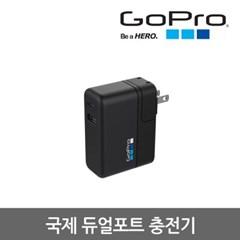[고프로] 슈퍼차져 / 고프로충전기 / GO316