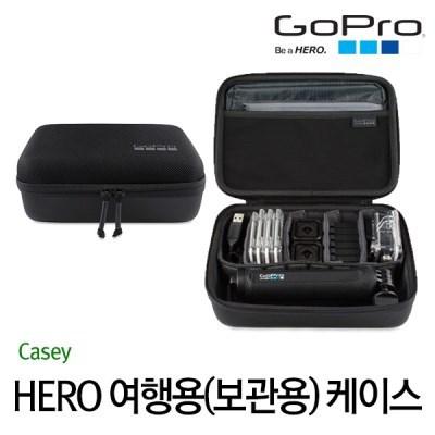 [고프로] 케이시 / CASEY / 휴대용케이스 / GO306