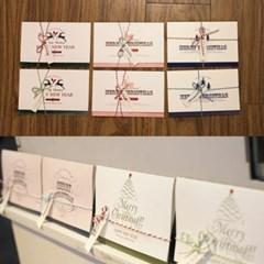아이씨엘 크리스마스 카드-5종 20set