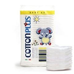 이태리 목화솜100% 코튼플러스 유아용 건패드 60매
