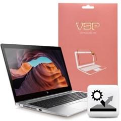 뷰에스피 HP 엘리트북 745 G5 저반사 액정보호필름 1매
